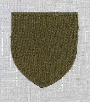 Шеврон 54 ОМБр на липучке, фото 2