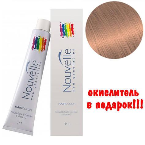 Краска для волос 9.76 Nouvelle Hair Color Очень светлый коричнево-красный блондин 100 мл, фото 2