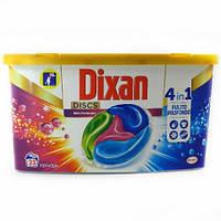 Стиральные капсулы Dixan Multicolor  4in1 25 капс.