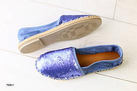 Женские эспадрильи синие кожаные с пайетками 36