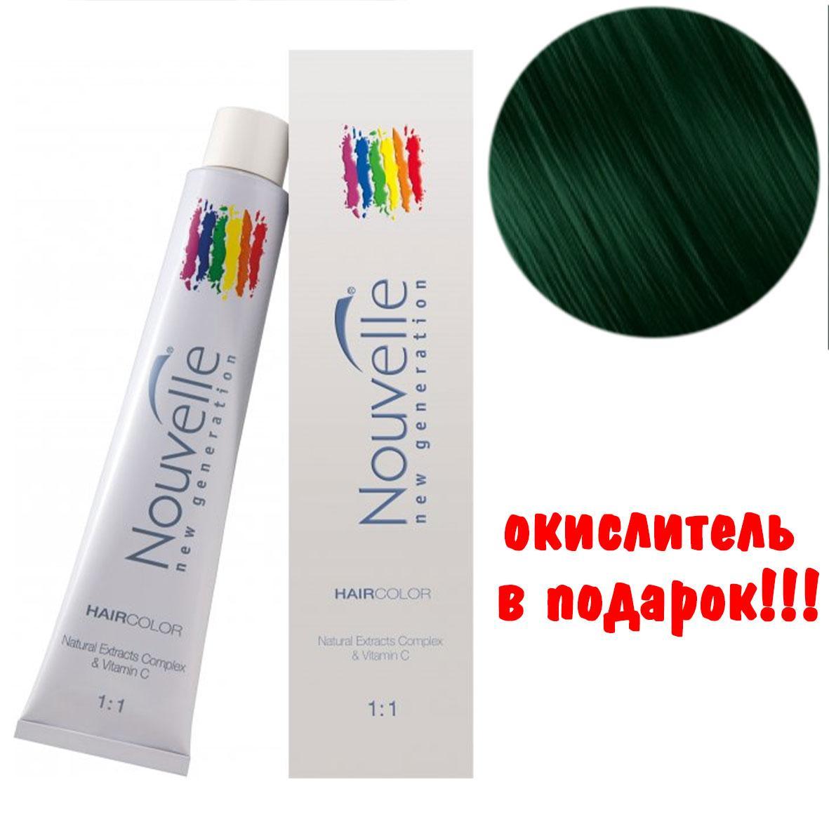 Микстон 011 Nouvelle Hair Color Зеленый 100 мл