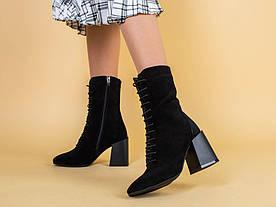 Ботинки женские замшевые черные на каблуке демисезонные 35, 23