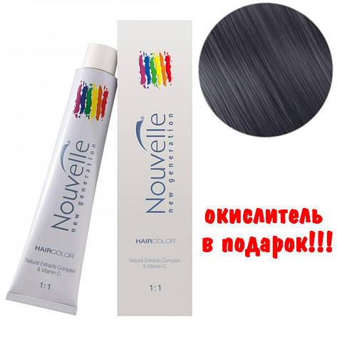 Краска для волос Nouvelle Hair Color  Grey 100 мл, фото 2