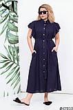 Красиве жіноче плаття на гудзиках Тканина льон Розмір 48 50 52 54, фото 8