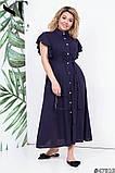 Красиве жіноче плаття на гудзиках Тканина льон Розмір 48 50 52 54, фото 5