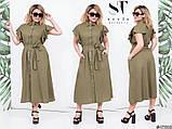 Красиве жіноче плаття на гудзиках Тканина льон Розмір 48 50 52 54, фото 2