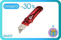 Нож Intertool - трапециевидный, металлический + 5 лезвий HT-0515