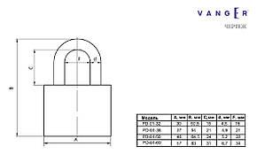Замок навесной Vanger PD-01-50, фото 2