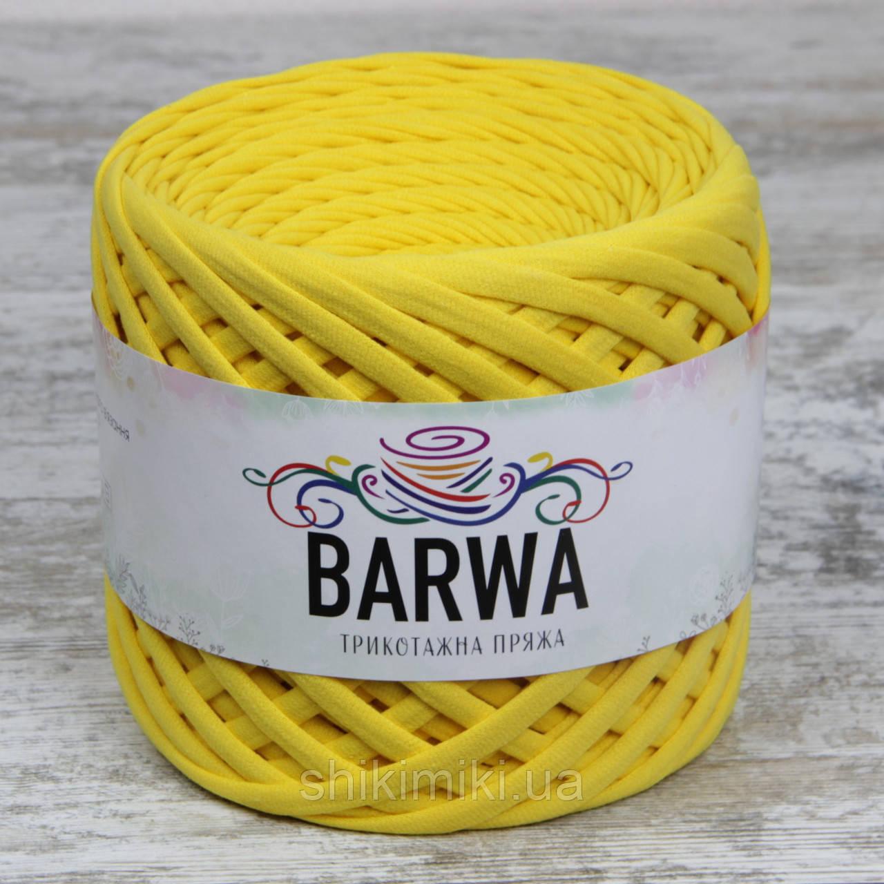 Пряжа трикотажна Barwa (7-9 мм), колір Кульбаба