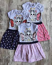 Оптом Дитяче Трикотажне Плаття для Дівчаток 3-6 років Туреччина