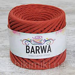 Пряжа трикотажна Barwa (7-9 мм), колір Теракот