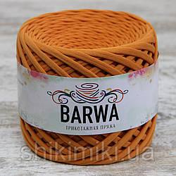Пряжа трикотажна Barwa (7-9 мм), колір Абрикос