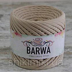 Пряжа трикотажна Barwa (7-9 мм), колір Імбир