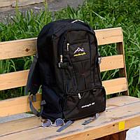 Рюкзак большой спортивный, туристический (СТ-103)