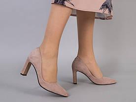 Туфельки жіночі велюрові бежевого кольору