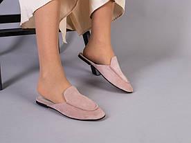 Мюли жіночі замшеві мерехтливої кольору