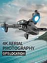 Квадрокоптер S167 складной  Дрон с камерой 5мр  WiFi FPV 18 минут полета, фото 4