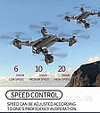 Квадрокоптер S167 складной  Дрон с камерой 5мр  WiFi FPV 18 минут полета, фото 9