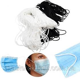Гумка для масок м'яка 2,5 мм Колір білий