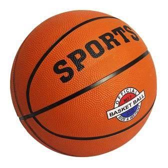 Дитячий баскетбольний м'яч гумовий (BT-BTB-0026)