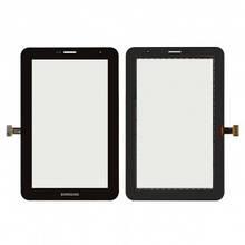 Сенсор (тачскрин) Samsung P3100 Galaxy Tab 2 черный