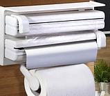Кухонный органайзер для бумажных полотенец, пищевой пленки и фольги Triple Paper Dispenser, фото 2
