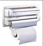 Кухонный органайзер для бумажных полотенец, пищевой пленки и фольги Triple Paper Dispenser, фото 3