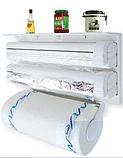 Кухонный органайзер для бумажных полотенец, пищевой пленки и фольги Triple Paper Dispenser, фото 4