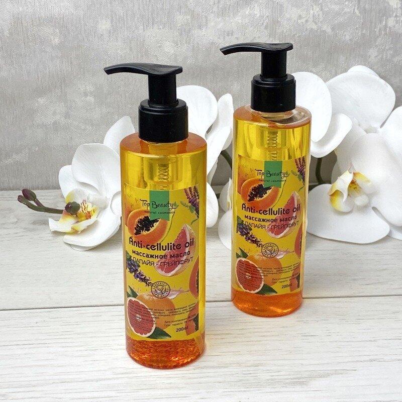 Масло антицелюлітне Top Beauty Anti-cellulite Oil Подвійне Дію 200 мл