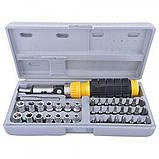 Набор инструментов 41 предметов Wrench Set, фото 3