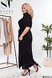 Летнее длинное платье на пуговицах Штапель Размер 48 50 52 54 56 58 В наличии 6 цветов, фото 3