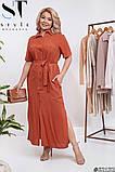 Летнее длинное платье на пуговицах Штапель Размер 48 50 52 54 56 58 В наличии 6 цветов, фото 4