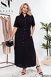 Летнее длинное платье на пуговицах Штапель Размер 48 50 52 54 56 58 В наличии 6 цветов, фото 7