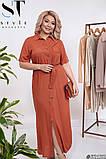 Летнее длинное платье на пуговицах Штапель Размер 48 50 52 54 56 58 В наличии 6 цветов, фото 10