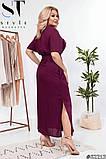 Летнее длинное платье на пуговицах Штапель Размер 48 50 52 54 56 58 В наличии 6 цветов, фото 8