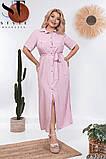 Летнее длинное платье на пуговицах Штапель Размер 48 50 52 54 56 58 В наличии 6 цветов, фото 9