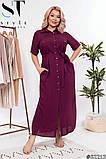 Летнее длинное платье на пуговицах Штапель Размер 48 50 52 54 56 58 В наличии 6 цветов, фото 2