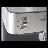 Електрична кавоварка еспресо Crownberg CB-1565, фото 3