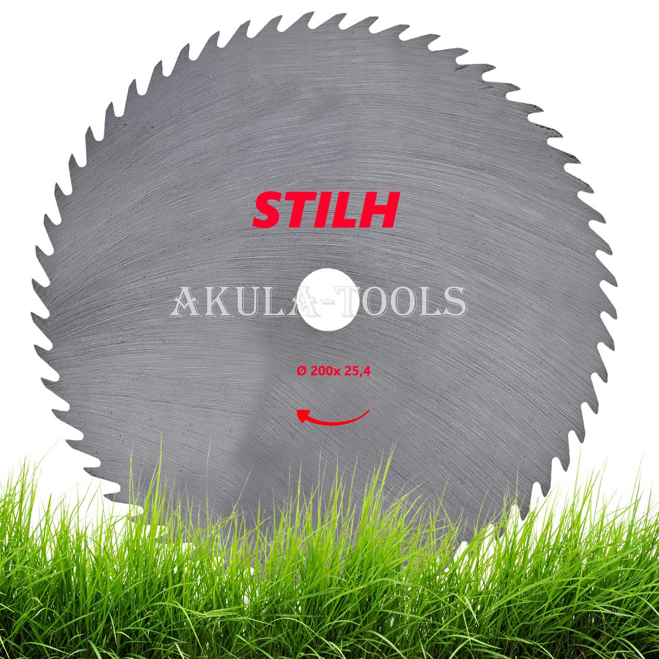 Сталевий диск 56 зубий STIHL 255мм по траві для мотокоси і бензокоси