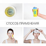 Альгінатна маска для обличчя Dr. Jart+ Dermask Shaking Rubber Hydro Shot Зволожуюча, фото 3