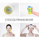 Альгинатная маска для лица Dr. Jart+ Dermask Shaking Rubber Hydro Shot Увлажняющая, фото 3