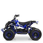 Дитячий електро квадроцикл електромобіль для підлітків PROFI HB-EATV1000Q-4ST V2 диск.гальма / синій, фото 2