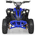 Дитячий електро квадроцикл електромобіль для підлітків PROFI HB-EATV1000Q-4ST V2 диск.гальма / синій, фото 4