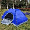 Палатка автоматическая 4 местная (200 х 200 х 145 см) / Палатка туристическая Smart Camp, фото 6