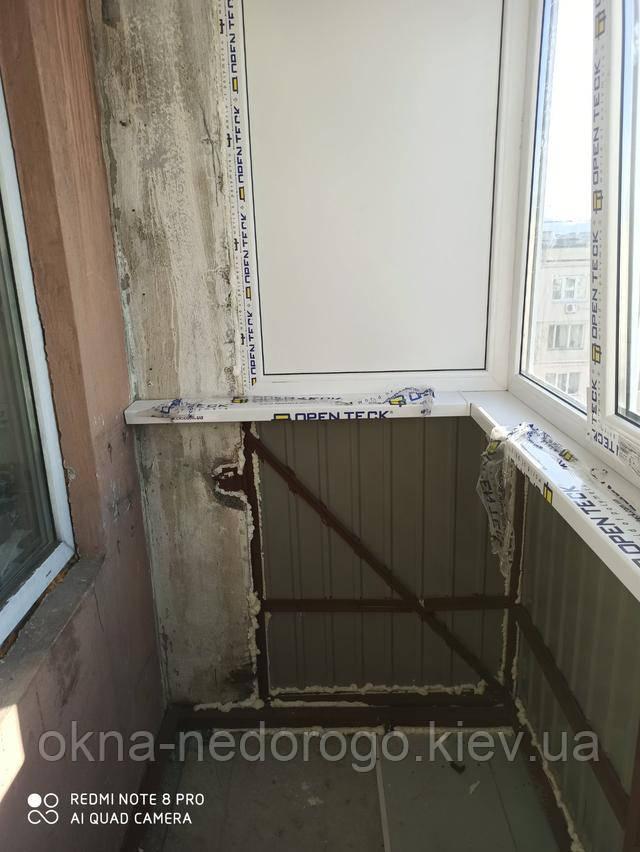 Остекление П-образного балкона с выносом по плите Киев