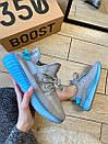 Женские кроссовки Adidas Yeezy Boost 350 V2 Grey & Blue, фото 4