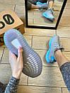 Женские кроссовки Adidas Yeezy Boost 350 V2 Grey & Blue, фото 5