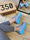 Женские кроссовки Adidas Yeezy Boost 350 V2 Grey & Blue, фото 7