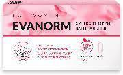 Evanorm (Еванорм) - супозиторії для жіночого здоров'я. Інтернет магазин 24/7, фото 1