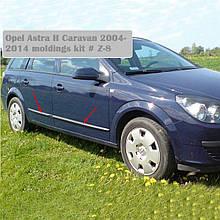 Молдинги на двери для Opel Astra H Caravan 2004-2014